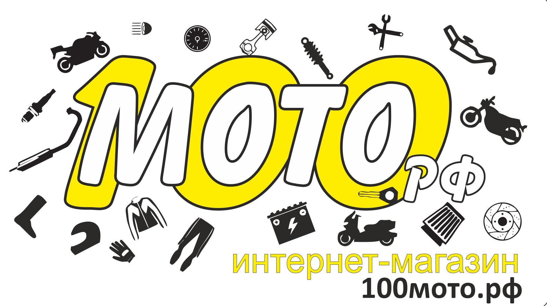 100мото.рф